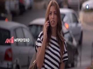Mproysko-Xara-eksakolouthei-kai-ekviazei-Axillea