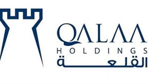 شركه القلعه للتجاره أعلنت عن وجود وظائف متاحة لسنة 2021