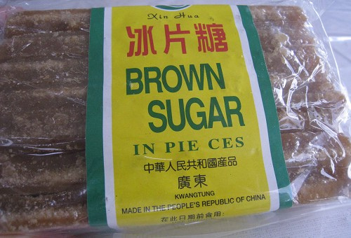 Brown Slab Sugar 片糖
