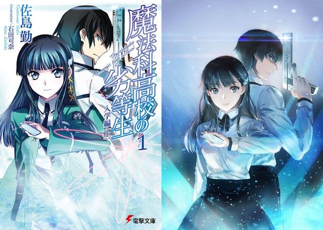 Descargar Mahouka Koukou no Rettousei: Magian Company