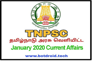 tnpsc gov current affairs january 2020