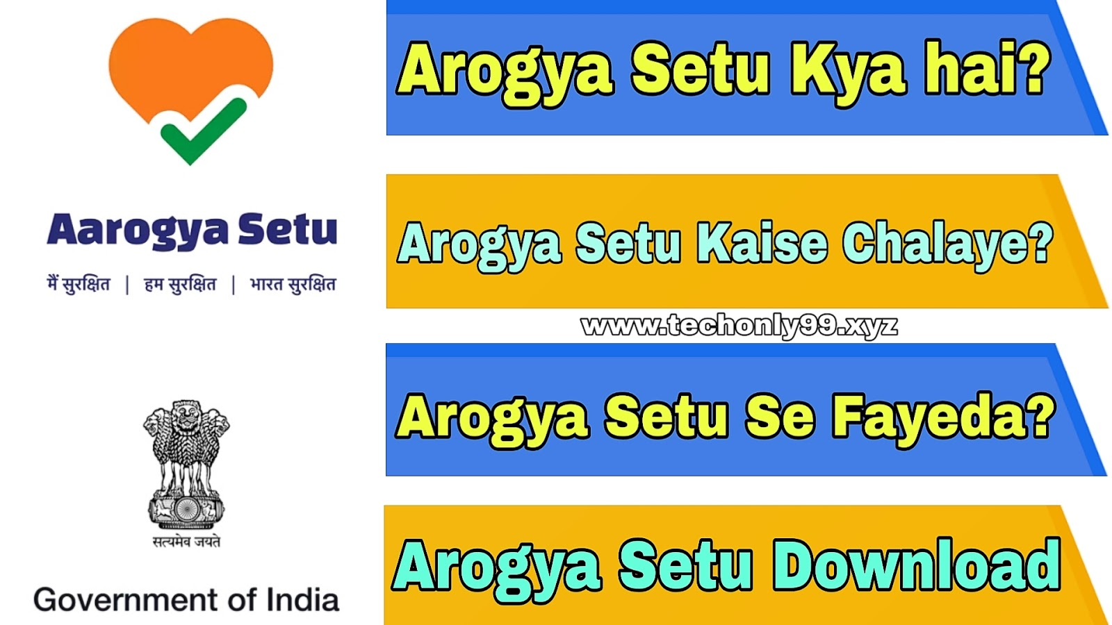 Arogya Setu Kya Hai ? Aarogya Setu App Uses in Hindi | Arogya Setu App Download