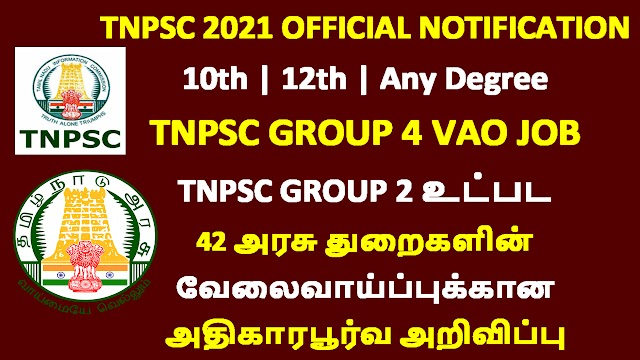 TNPSC GROUP 4 VAO JOB | GROUP 2 VACANCIES | TNPSC ANNUAL PLANNER 2021 TAMILNADU