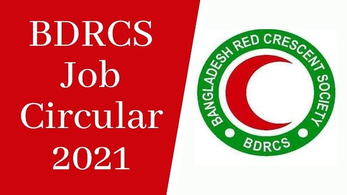 Bangladesh Red Crescent Society Job Circular 2021