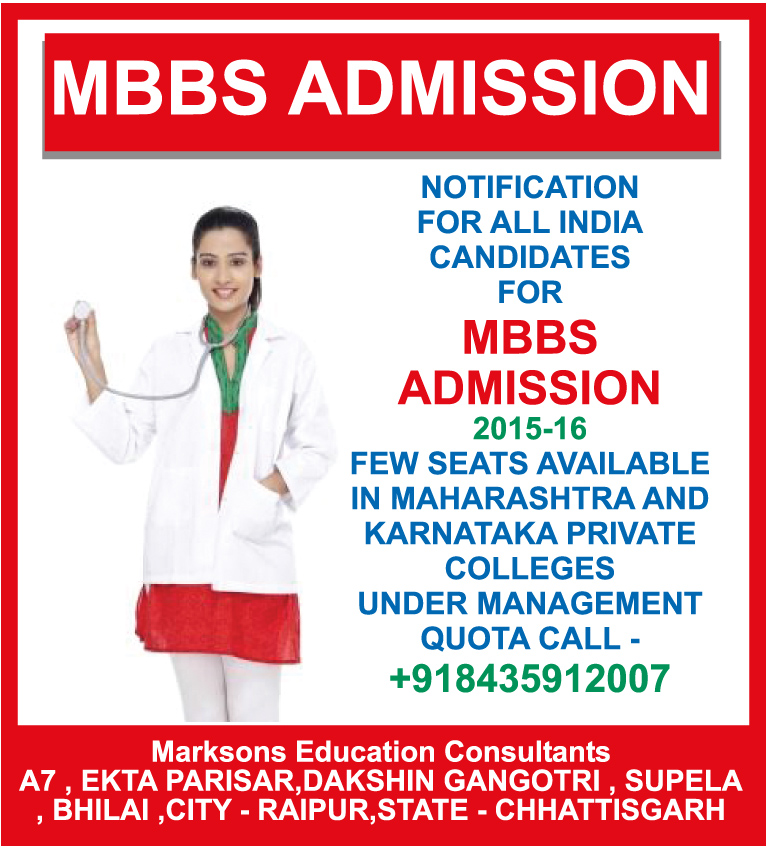 Direct BVSC and veterinary science admissions in India: MBBS