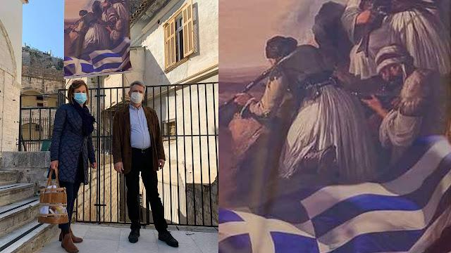 Συνεργασία ΔΟΠΠΑΤ και Ε.Μ.Π. για τα 200 χρόνια της Ελληνικής Επανάστασης