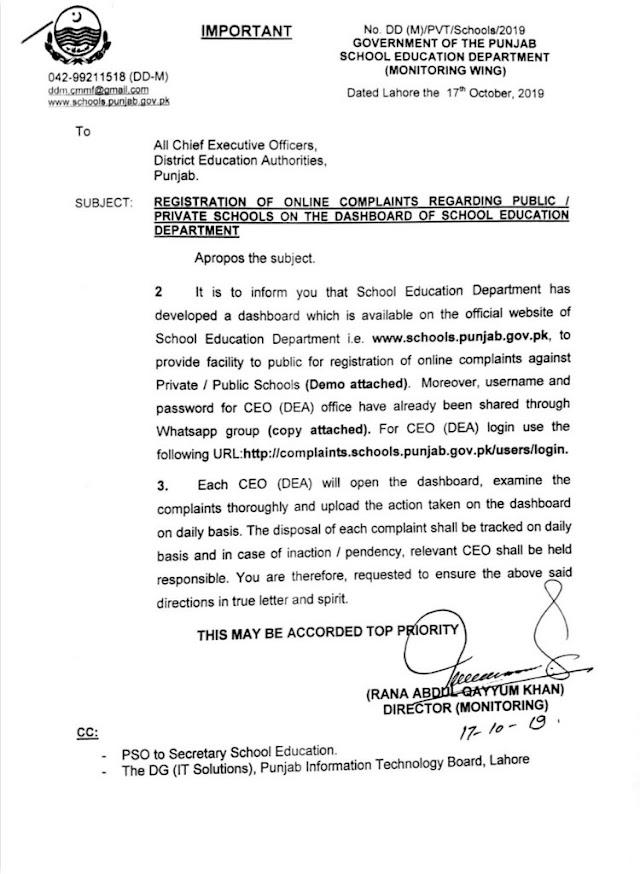 REGISTRATION OF ONLINE COMPLAINTS REGARDING PUBLIC / PRIVATE SCHOOLS ON THE DASHBOARD OF SCHOOL EDUCATION DEPARTMENT