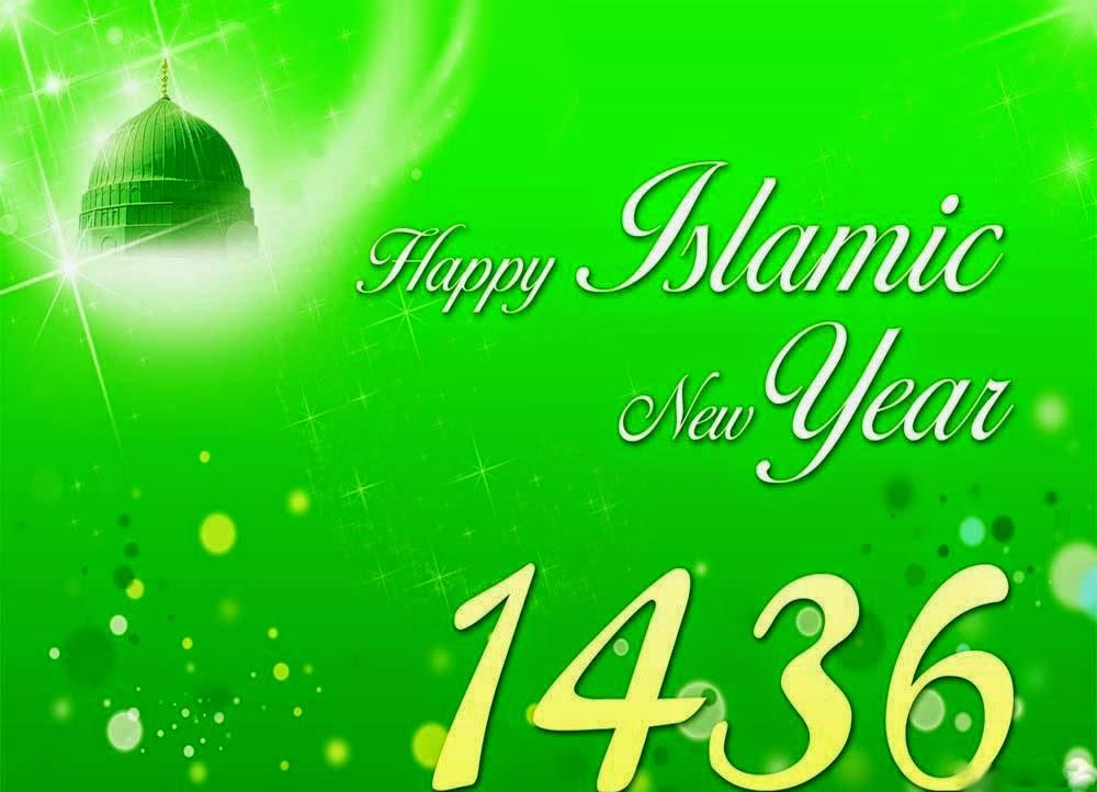 Islamic New Year wallpapers HD