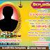 Customized Telugu Shraddanjali Whatsapp Invitation Design with Photo