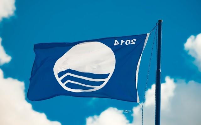 Δείτε ποιες παραλίες της Ηπείρου πήραν για φέτος Γαλάζια Σημαία