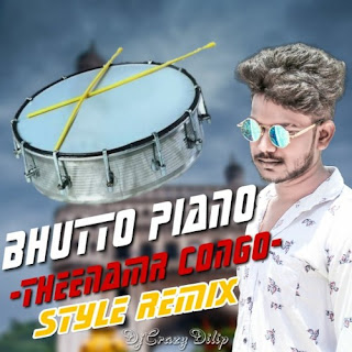 Tags: Bhutoo Piano Congo Style (Remix)-DjCrazYDilip Download, Bhutoo Piano Congo Style (Remix)-DjCrazYDilip 2020 New DJ Song Download, Bhutoo Piano Congo Style (Remix)-DjCrazYDilip Dj Atul Rana, Sn Brothers Full Song from NewDjsWorld.In, Bhutoo Piano Congo Style (Remix)-DjCrazYDilip Mp3 Song Download, Free Download Bhutoo Piano Congo Style (Remix)-DjCrazYDilip Song from DJ SINGLES, Bhutoo Piano Congo Style (Remix)-DjCrazYDilip High Quality, Bhutoo Piano Congo Style (Remix)-DjCrazYDilip Mp3 Song - NewDjsWorld.In pagalworld, Bhutoo Piano Congo Style (Remix)-DjCrazYDilip Song Download