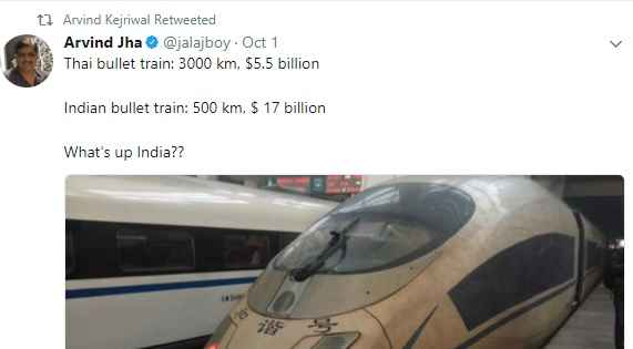 thailand-bullet-train-project-kejriwal-lie-exposed