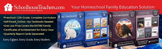 SchoolhouseTeachers.com; Your Homeschool Family Education Solution; Curriculum Boxes for K and 12th grade
