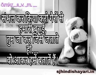 heart touching status in hindi 2020