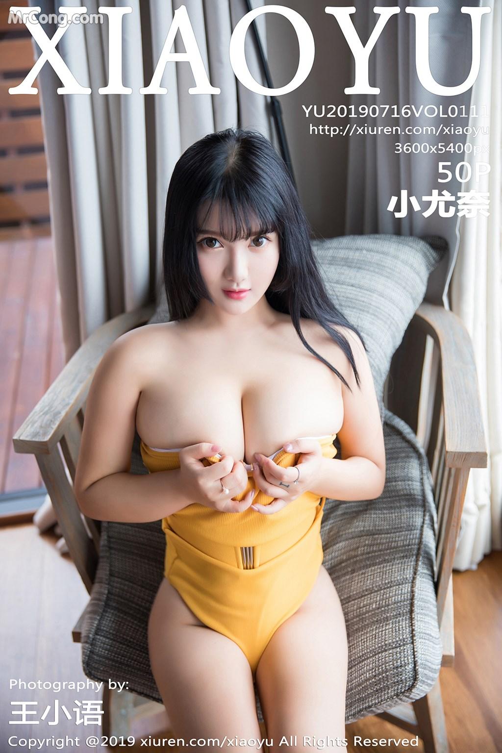 XiaoYu Vol.111: Xiao You Nai (小 尤奈) (51 pictures)