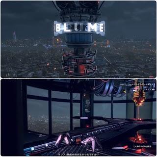 ブルームのサーバー室のあるタワーとスパイダーポッド