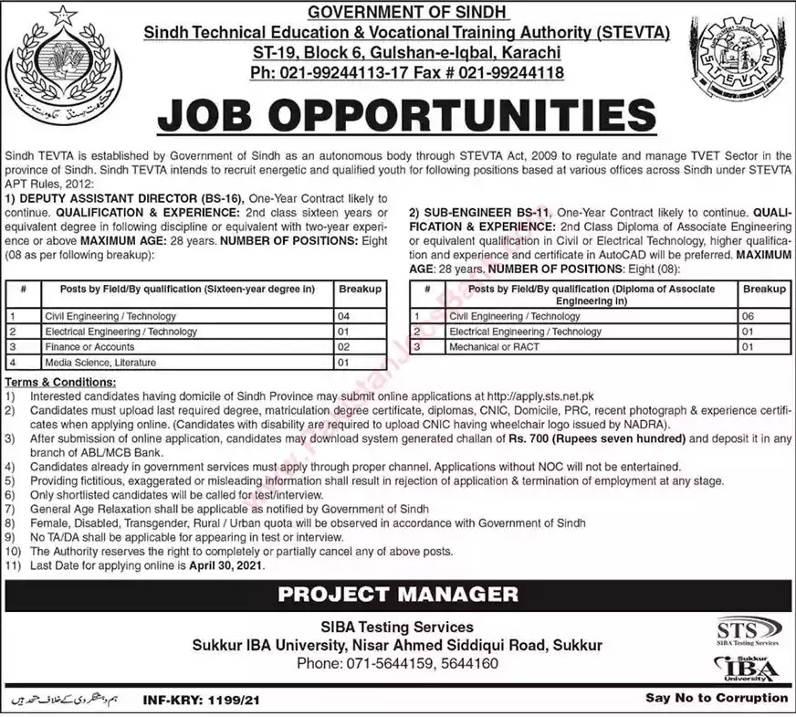 New Jobs in Pakistan Sindh Technical Education and Vocational Authority (STEVTA) Jobs 2021 | Apply Online
