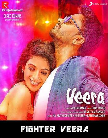 Poster Of Veera In Dual Audio Hindi Tamil 300MB Compressed Small Size Pc Movie Free Download Only At worldfree4u.com