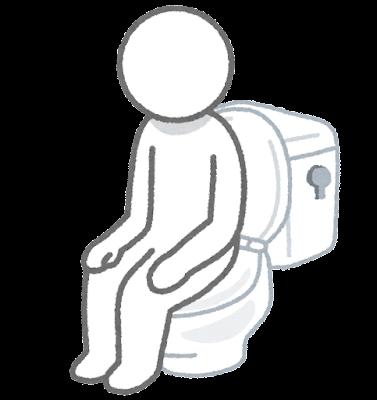 トイレで座って用を足す人のイラスト(棒人間)