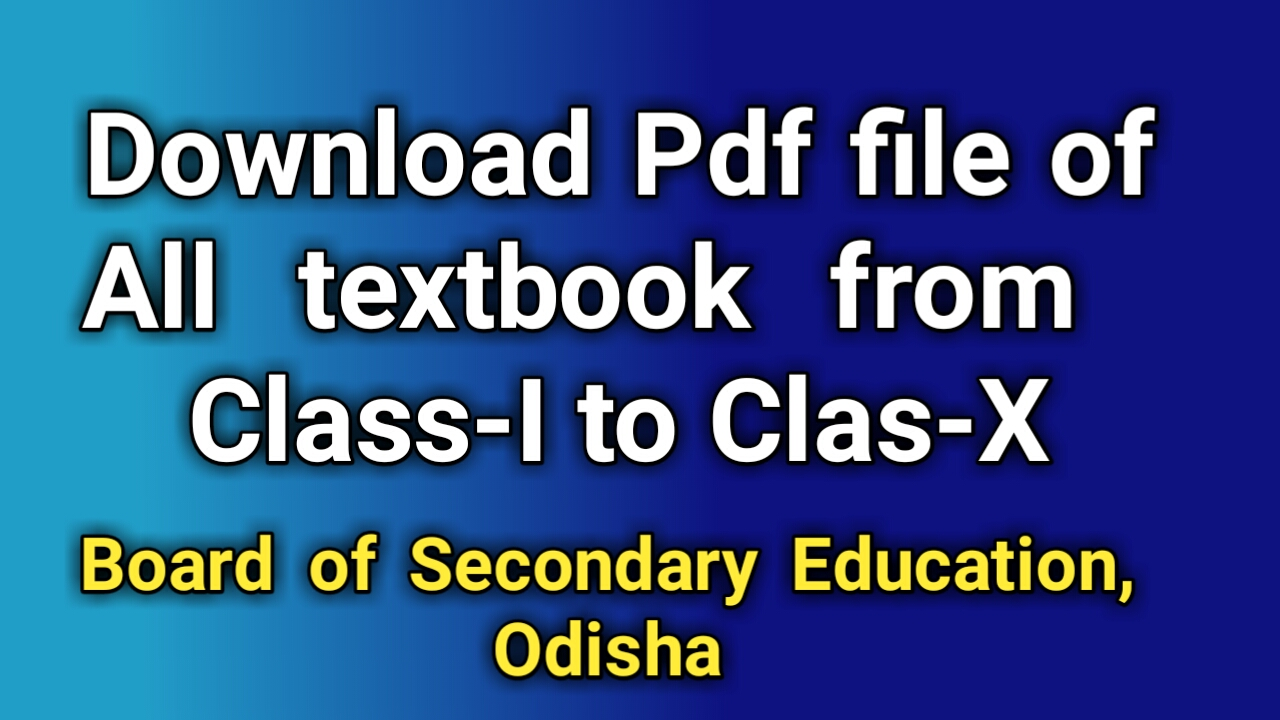 Odia education book pdf download