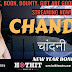 Chandani Uncut web series Wiki, Cast Real Name, Photo, Video and News