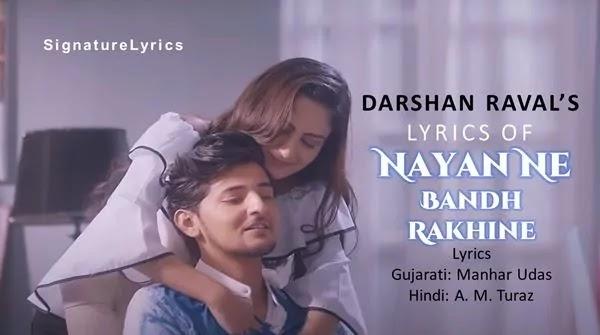 Nayan Ne Bandh Rakhi Ne Lyrics - DARSHAN RAVAL