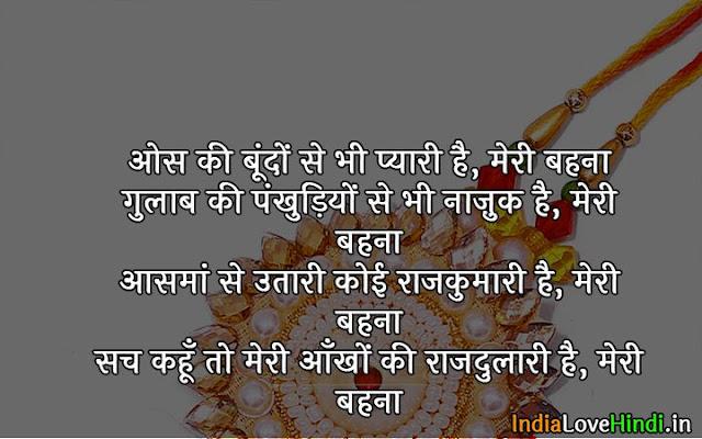 images of happy raksha bandhan