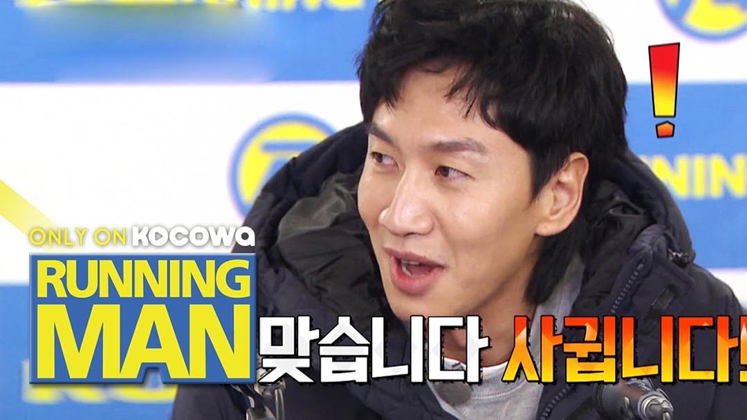 Lee Kwang Soo Tinggalkan Running Man