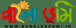 Bangla Bhumi - West Bengal Land Records - BanglarBhumi.Gov.in
