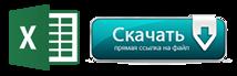 http://www.compannero.my1.ru/NAHblogger/office/Efapel_smeta.xlsx