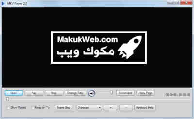 تحميل برنامج MKV Player ويندوز 7 8 10