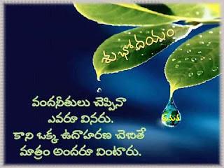 Telugu Jokes Telugu Cartons, Brahmi Jokes, Funny Telugu
