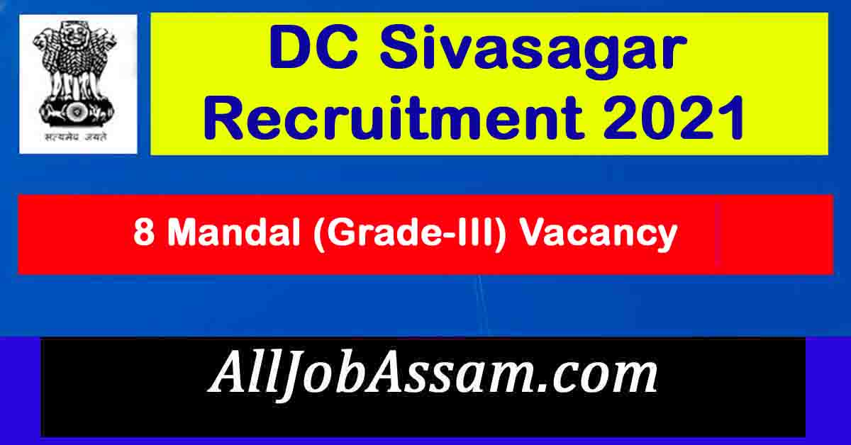 DC Sivasagar Recruitment 2021