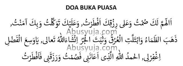 https://www.abusyuja.com/2020/01/11-sunnah-sunnah-puasa-lengkap-dengan-dalilnya.html