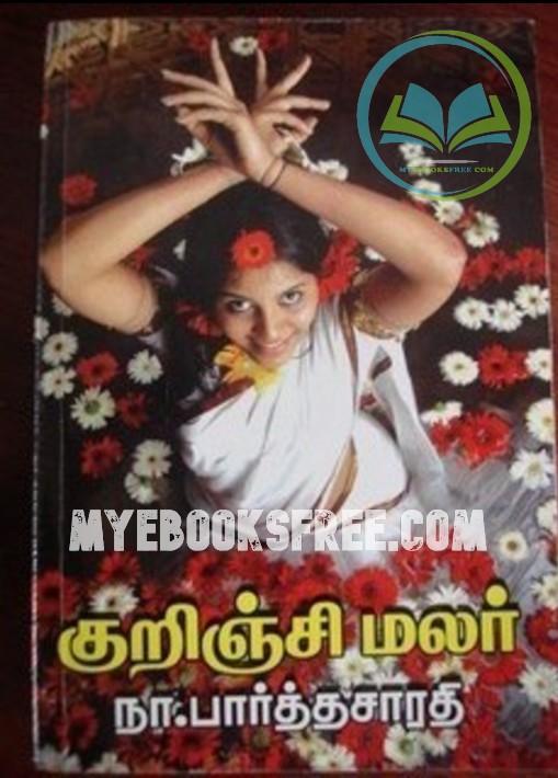 Kurinji Malar By Na. Parthasarathy Tamil Romantic Novel PDF