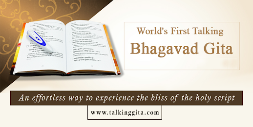 Bhagavad Gita - Holy Script ( Talking Gita)