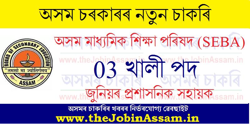 Board of Secondary Education, Assam Recruitment