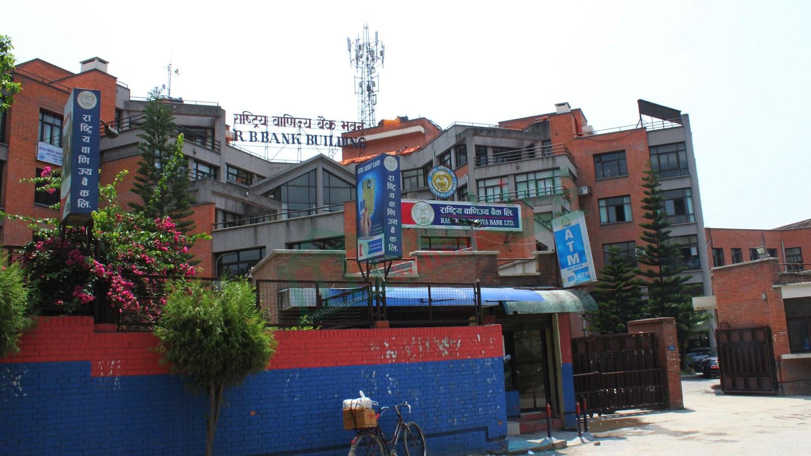 Rastriya Banijya Bank
