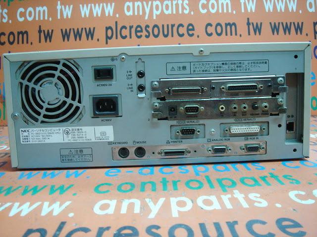 NEC PC-9821V10 / S5KB(CPU)