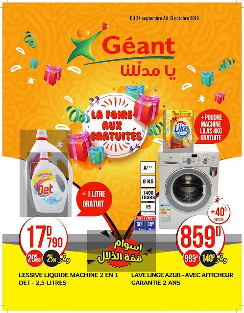 catalogue geant tunisie septembre octobre 2019