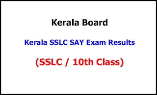 Kerala SSLC SAY Results 2021