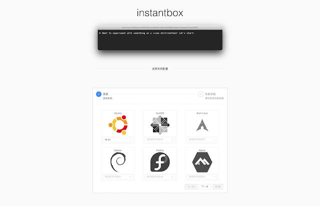 Docker | HackerTor