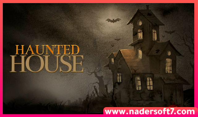 تحميل لعبة الألغاز والرعب Haunted House للكمبيوتر