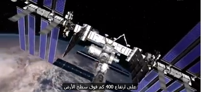 رحلة إلي وكالة الفضاء الاوربية