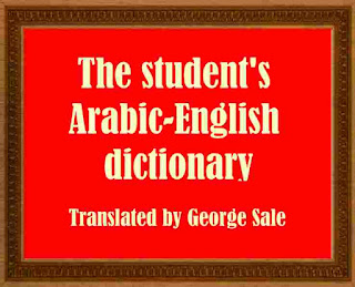 The student's Arabic-English dictionary