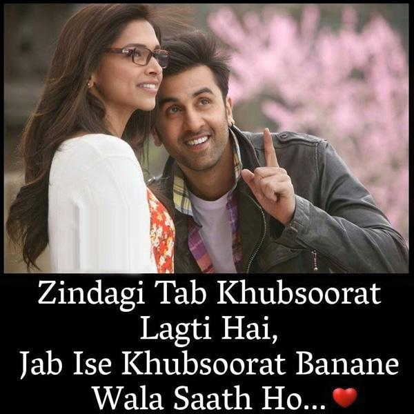 Couple WhatsApp Status