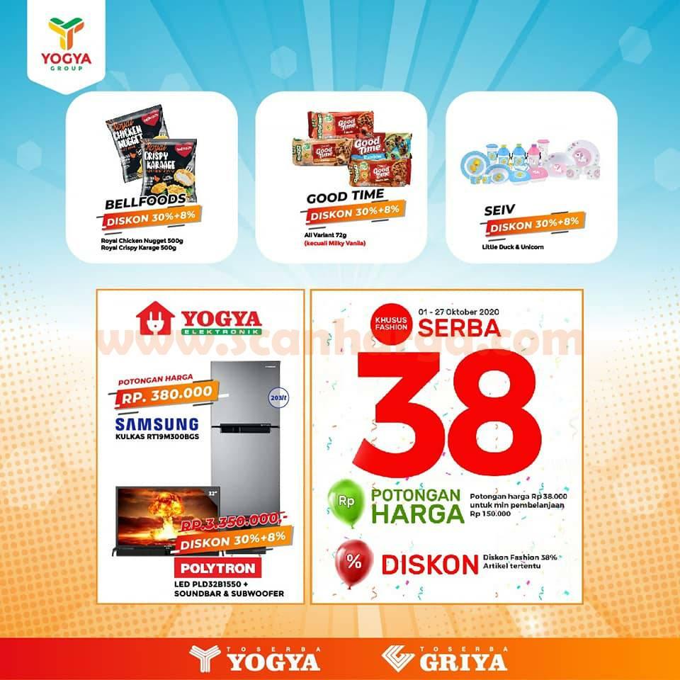 Promo Toserba Yogya Hbd Hemat Hari Hari Belanja Diskon 19 25 Oktober 2020 Scanharga