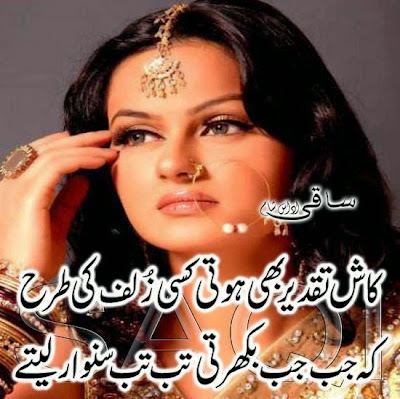 Sad Poetry | poetry in two lines | Urdu Poetry World,Urdu Poetry,Sad Poetry,Urdu Sad Poetry,Romantic poetry,Urdu Love Poetry,Poetry In Urdu,2 Lines Poetry,Iqbal Poetry,Famous Poetry,2 line Urdu poetry,Urdu Poetry,Poetry In Urdu,Urdu Poetry Images,Urdu Poetry sms,urdu poetry love,urdu poetry sad,urdu poetry download,sad poetry about life in urdu