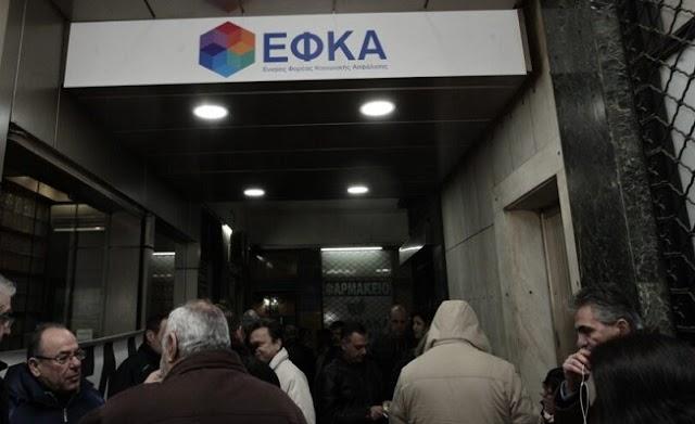 Ωρολογιακή «ΒΟΜΒΑ» έτοιμη να σκάσει στην Ελλάδα....!!Τι θα γίνει όταν σταματήσει η κρατική χρηματοδότηση, η οποία προήλθε από το εξωτερικό;;;