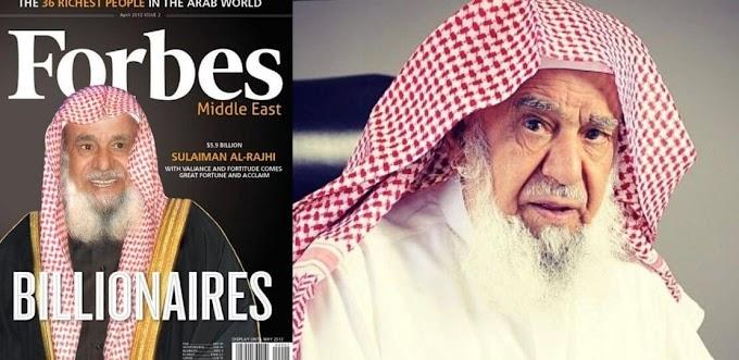 قصة نجاح الراجحي | الملياردير سليمان بن عبد العزيز الراجحي